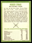 1963 Fleer #47  Roger Craig  Back Thumbnail