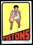 1972 Topps #35  Dave Bing   Front Thumbnail