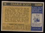 1971 Topps #190  Charlie Scott  Back Thumbnail