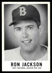 1960 Leaf #29  Ron Jackson  Front Thumbnail