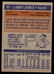 1972 Topps #203  Larry Jones   Back Thumbnail