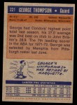 1972 Topps #221  George Thompson   Back Thumbnail