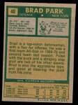 1971 Topps #40  Brad Park  Back Thumbnail