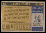 1971 Topps #185  James Jones  Back Thumbnail
