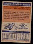1972 Topps #222  Neil Johnson   Back Thumbnail