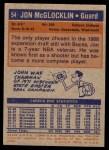 1972 Topps #54  Jon McGlocklin   Back Thumbnail