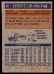 1972 Topps #18  LeRon Ellis   Back Thumbnail