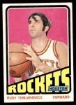1972 Topps #103  Rudy Tomjanovich   Front Thumbnail