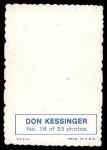 1969 Topps Deckle Edge #18  Don Kessinger    Back Thumbnail