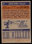 1972 Topps #35  Dave Bing   Back Thumbnail