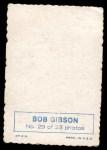 1969 Topps Deckle Edge #29  Bob Gibson  Back Thumbnail