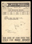 1959 Topps #151  Bill McColl  Back Thumbnail