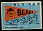 1959 Topps #153   Bears Pennant Front Thumbnail