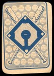 1968 Topps Game #2   Mickey Mantle   Back Thumbnail