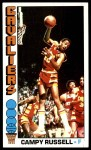 1976 Topps #23  Campy Russell  Front Thumbnail