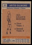 1972 Topps #251   -  Artis Gilmore  ABA All-Star - 1st Team Back Thumbnail