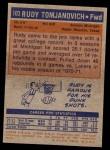 1972 Topps #103  Rudy Tomjanovich   Back Thumbnail