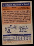 1972 Topps #31  Calvin Murphy   Back Thumbnail