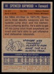 1972 Topps #10  Spencer Haywood   Back Thumbnail