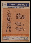 1972 Topps #257   -  Ralph Simpson  ABA All-Star - 2nd Team Back Thumbnail
