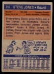 1972 Topps #216  Steve Jones   Back Thumbnail