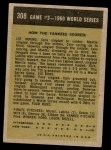 1961 Topps #308   -  Bobby Richardson 1960 World Series - Game #3 - Richardson is Hero Back Thumbnail