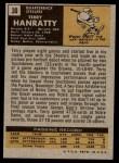 1971 Topps #30  Terry Hanratty  Back Thumbnail