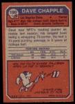 1973 Topps #190  Dave Chapple  Back Thumbnail