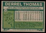 1977 Topps #266  Derrel Thomas  Back Thumbnail