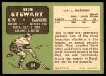 1970 Topps #64  Ron Stewart  Back Thumbnail