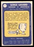 1969 Topps #4  Serge Savard  Back Thumbnail