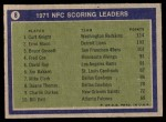 1972 Topps #8   -  Curt Knight / Errol Mann / Bruce Gossett NFC Scoring Leaders Back Thumbnail