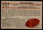 1953 Bowman #78  Ray Mathews  Back Thumbnail