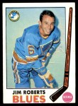 1969 Topps #14  Jim Roberts  Front Thumbnail