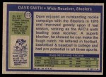 1972 Topps #173  Dave Smith  Back Thumbnail