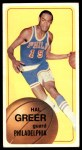 1970 Topps #155  Hal Greer   Front Thumbnail
