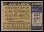 1971 Topps #219  Warren Davis  Back Thumbnail