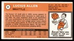 1970 Topps #31  Lucius Allen   Back Thumbnail