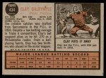 1962 Topps #434  Clay Dalrymple  Back Thumbnail