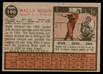 1962 Topps #190 xCAP Wally Moon   Back Thumbnail