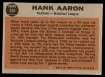 1962 Topps #394   -  Hank Aaron All-Star Back Thumbnail