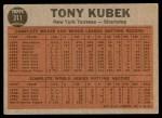 1962 Topps #311   -  Tony Kubek  Kubek Makes the Double Play Back Thumbnail