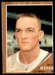 1962 Topps #539  Billy Moran  Front Thumbnail