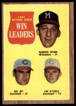1962 Topps #58   -  Warren Spahn / Joe Jay / Jim O'Toole NL Wins Leaders Front Thumbnail