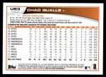 2013 Topps Update #3  Chad Qualls  Back Thumbnail
