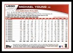 2013 Topps Update #90  Michael Young  Back Thumbnail