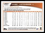 2013 Topps Update #81  Casey Kotchman  Back Thumbnail