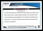 2013 Topps Update #79   -  Yu Darvish All-Star Back Thumbnail