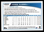 2013 Topps Update #66  James Russell  Back Thumbnail