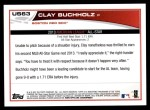 2013 Topps Update #63   -  Clay Buchholz All-Star Back Thumbnail